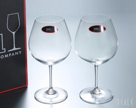 リーデル VINUM(ヴィノム) 6416/7 ブルゴーニュ ペア 【グラス ワイングラス セット 赤ワイン ギフト】【ラッキーシール対応】