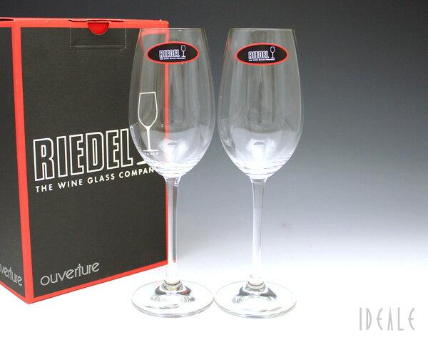 リーデル OUVERTURE(オヴァチュア) 6408/48 シャンパーニュ ペア 【グラス シャンパングラス セット ギフト】【あす楽対応】【ラッキーシール対応】