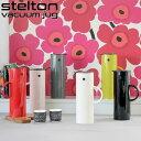 ステルトン バキュームジャグ 1.0L EM77 クラシック 箱入 Stelton Thermo Vacuum Jug 【魔法瓶 ギフト 水筒 ボトル ア…