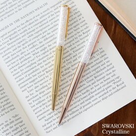 スワロフスキー クリスタルライン ボールペン メタルカラー Swarovski Crystalline [ネコポスなら送料無料][ネコポス対応可(10点まで)] 【卒業祝い 入学祝い 就職祝い】