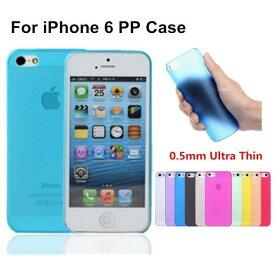 【2アイテム購入で15%オフクーポン獲得】iphone6 ケース 超薄型 0.3ミリ 人気 激安 アイフォン6ケース アイホン6 スマホケース カバー