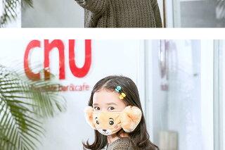 冬用マスク
