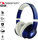ナカミチ EDGE ELSA ワイヤレス ヘッドホン ブルー Nakamichi USA EDGE AI-Enhanced Wireless Headphones