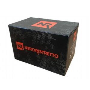 イタリア製 ネスカフェ ドルチェグスト 専用カプセル NeroRistretto 7種の味アソートセット 56個 おいしいコーヒー 美味しい 海外 ギフト お中元 お歳暮 クリスマス プレゼント【父の日】
