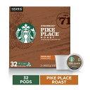 【5%オフクーポン発行中】スターバックス パイクプレイス Keurig キューリグ Kカップ 32個入 Starbucks Pike Place Roast Medium Roast…