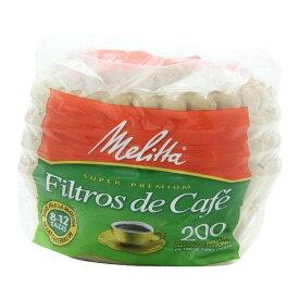 【5%OFFクーポン発行中】コーヒーフィルター メリタ 8/12カップ用 バスケットタイプ 200枚 ホワイト
