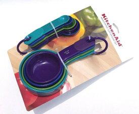【5%オフクーポン発行中】メジャーカップ スプーンセット 計量スプーン KitchenAid キッチンエイド Soft Grip KitchenAid Soft Grip Measuring Cups and Spoons Set Multi Colored