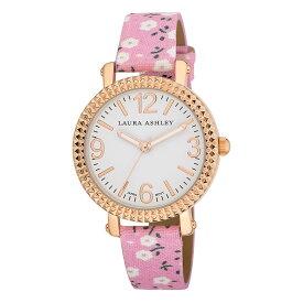 出血!5の付く日クーポン発行中 レディースウオッチ ローラアシュレイ 腕時計 花柄バンド プレゼント Laura Ashley Women's LA31005PK Analog Display Japanese Quartz Pink Watch
