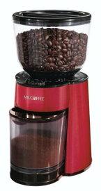 コーヒーミル Mr.Coffee ミスターコーヒー BVMC-BMH26 オートマチック コーヒーグラインダー Automatic Burr Mill Grinder Red おうち時間 ステイホーム【バレンタイン】