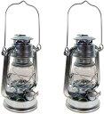 2個セット 小型 ハリケーン オイルランタン ランタン シルバー Silver Hurricane Kerosene Oil Lantern Emergency Hanging Light / Lam…