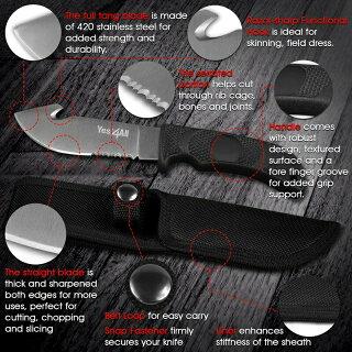 斧とナイフ