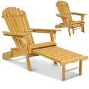 ガーデンチェアー デッキチェアー Outdoor Adirondack Wood Chair Foldable w/ Pull Out Ottoman Patio Deck Furniture