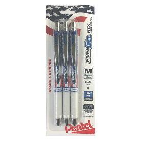 出血!5の付く日クーポン発行中 ペンテル 星条旗 ボールペン Pentel Energel RTX with Stars & Stripes Style 0.7mm Medium Point Liquid Gel Pens Black おうち時間 ステイホーム