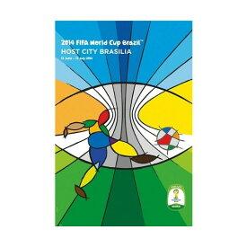 【5%オフクーポン発行中】2014 FIFA ワールドカップ ブラジル オフィシャルライセンス ポスター ホストシティ 開催都市ポスター ブラジリア Brasilia 【正規オフィシャルグッズ】