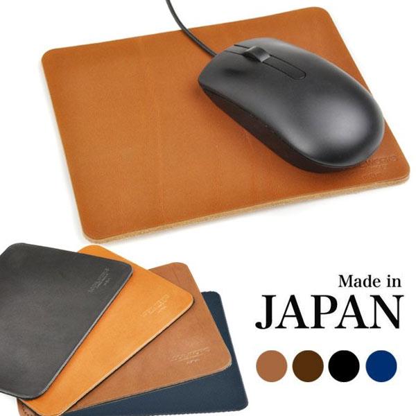 栃木レザー マウスパッド 牛革 本革 レザーマウスパッド メンズ レディース 【おしゃれ】