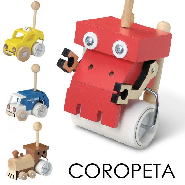 コロペタスティック コロコロクリーナー 絨毯 掃除 コロコロ ころころ 粘着クリーナー おもちゃ 木製 かわいい おしゃれ 車 ロボット SL セトクラフト SETOCRAFT あす楽