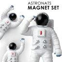 マグネットセット アストロノーツ Motif マグネット 宇宙飛行士 磁石 キッチン雑貨 【おしゃれ】