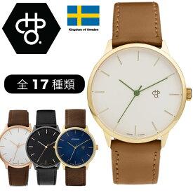 CHEAPO 腕時計 レディース メンズ ペアウォッチ チーポ CHPO シーエイチピーオー 北欧 おしゃれ デザイン プレゼント ギフト スウェーデン 北欧 人気 正規品 ユニセックス ブランド かわいい かっこいい 本革 レザー デニム