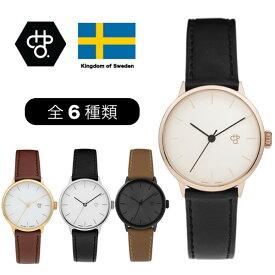 レディース 腕時計 CHPO シーエイチピーオー CHEAPO KHORSHID MINI チーポ ホルシード ミニ 北欧 スウェーデン ブランド ウォッチ 送料無料 通販腕時計 楽天 あす楽