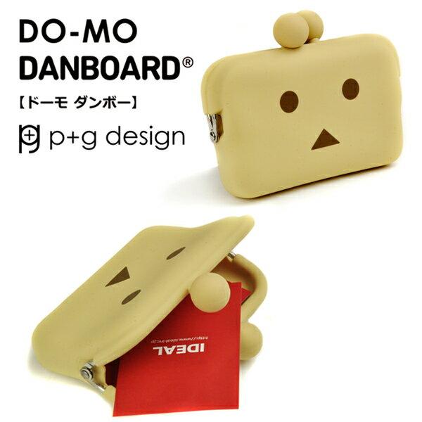 DO-MO DANBOARD ダンボーカードケース 小物入れ 薬入れ 名刺入れ カードケース ガマ口 がまぐち かわいい 送料無料