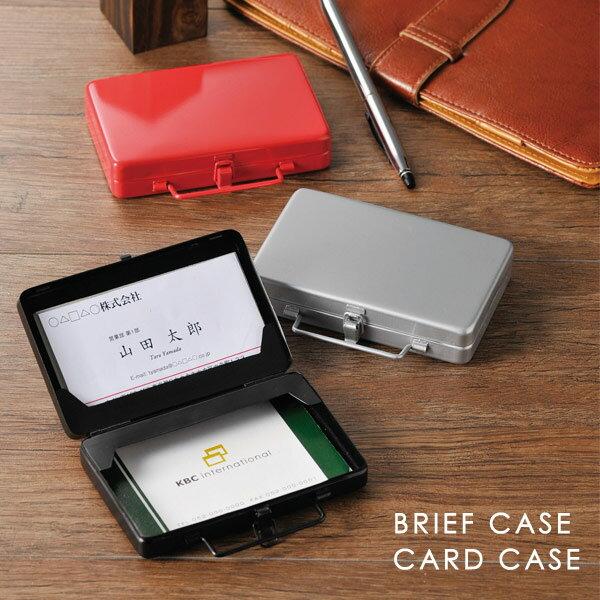 ブリーフケース カードケース BRIEF CASE SHAPE CARD CASE カードケース カード入れ 名刺入れ カードホルダー メンズ レディス 大容量 スチール セトクラフト