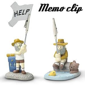 クリップ 文房具 メモ 事務用品 メモスタンド メモ立て 釣り かわいい おしゃれ おもしろ JONATHAN MEMO CLIP あす楽