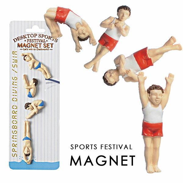 MAGNET SET メール便可 マグネット SETO CRAFT セトクラフト 磁石 体操 飛び込み おしゃれ おもしろ かわいい ギフト プレゼント あす楽