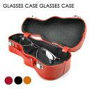 ギターケース グラスケース メガネケース 眼鏡 コスメ 収納 小物入れ メンズ レディース Motif 【かわいい】