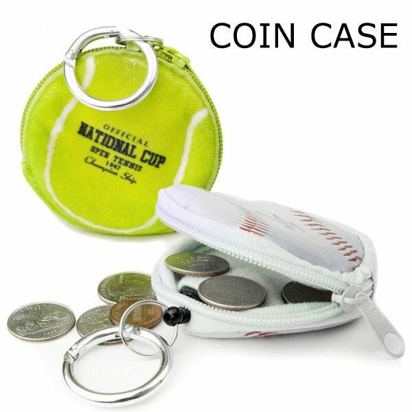 コインケース COIN CASE TENNIS BASEBALL テニス 野球 コインホルダー 財布 小銭入れ メンズ レディス かわいい 送料無料