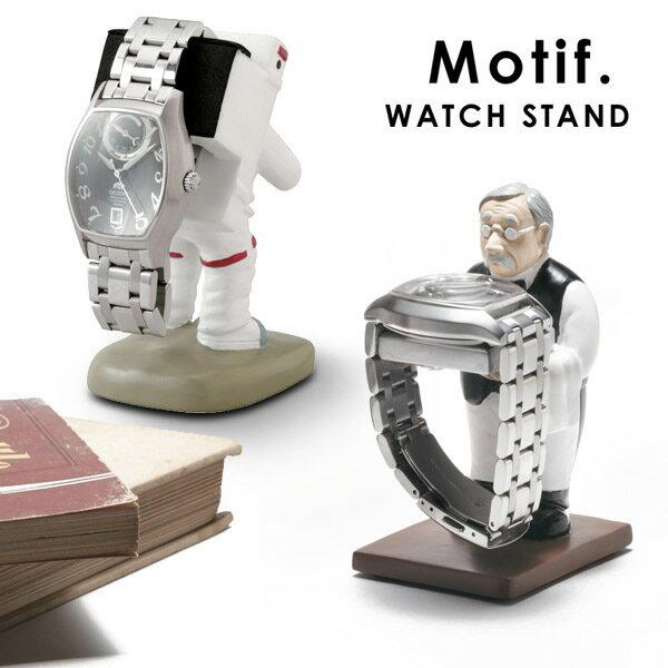 腕時計 スタンド Motif WATCH STAND セトクラフト 腕時計スタンド 台座 収納ケース インテリア ディスプレイ ギフトあす楽