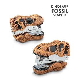 恐竜化石のステープラー 恐竜 化石 ステープラー ホッチキス ティラノサウルス ホチキス 文具 ダイナソー デスク用品 セトクラフト