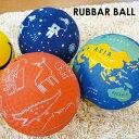 ラバーボール ゴム製ボール ゴムボール かわいい ボール 7インチ キッズ 子ども 公園 アウトドア おもちゃ あす楽