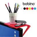 ボビーノスクリーンシェルフ メール便可 パソコン収納 便利グッズ デスクトップ bobino かわいい おしゃれ 小物入れ …