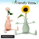 フレンドリーベース フロリーノ PELEGDESIGN 花 花瓶 一輪挿し 花瓶 インテリア かわいい おもしろ雑貨 プレゼント ギ…