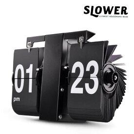 置き時計 FLIP CLOCK VOLK フリップクロック ヴォーク アナログクロック 置時計 おしゃれ インテリア デザインクロック かっこいい シンプル あす楽【送料無料】