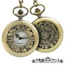 懐中時計 不思議の国のアリス グッズ ポケットウォッチ アンティーク ネックレス チェーン 時計 ラッパうさぎ かわい…