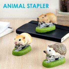 アニマルステープラー ホッチキス アニマル グッズ かわいい ステープラー 小型 卓上ホッチキス 文房具 文具 ステーショナリー ANIMAL STAPLER おもしろ 雑貨