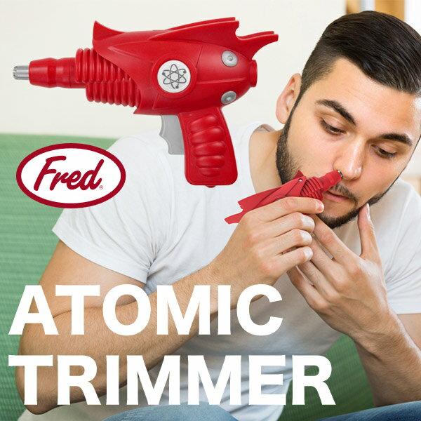 アトミックトリマー ノーズ イヤートリマー 鼻毛 耳毛 トリマー 鼻毛カッター 電池式 ブランド FRED(フレッド)Atomic TRIMMER 面白 おもしろ アメリカ雑貨 アメリカン雑貨 あす楽