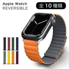 アップルウォッチ バンド シリコンマグネット ベルト 替えベルト Apple Watch シリーズ1 2 3 4 5 6 SE 全機種対応 おしゃれ カジュアル ビジネス 取替 38mm 40mm 42mm 44mm メンズ レディース【レビュー特典】