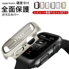 【全機種対応】Apple Watch 5 ガラス カバー アップルウォッチ 保護ケース 保護フィルム ケース ポリカーボネート カバー 強化ガラス Apple Watch Series 4 40mm 44mm 42mm 超薄型 全面保護 ケース Apple Watch3/2 装着簡単 耐衝撃 送料無料