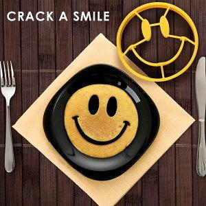 【送料無料】スマイルブレックファーストモールド ホットケーキ 型 キャラクター スマイリーフェイス  パンケーキ型 パンケーキリング シリコン型