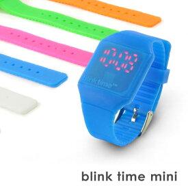 blink time mini ブリンクタイム ミニ レディース デジタル 腕時計 シリコンウォッチ LEDウォッチ 正規品 あす楽 メール便可