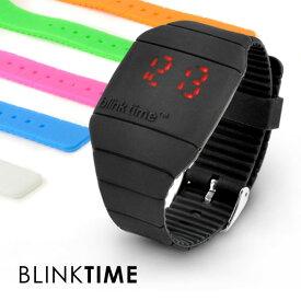 【正規品】ブリンクタイム シリコンウォッチ 腕時計 LED メンズ デジタル