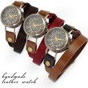 ハンドメイド 腕時計 天然革レザー 手作り アンティーク 調 ウォッチ レディース腕時計【メール便送料無料】