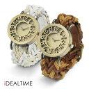 腕時計 レザーブレスウォッチ 編込み ウォッチ(ブラック ホワイト ブラウン レッド ブルー)レディース 革