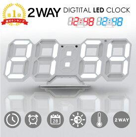 デジタル時計 置き時計 壁掛け時計 おしゃれ シンプル アラーム機能 スヌーズ機能付き LED時計 LED 時計 置時計 デジタル 光る かわいい デジタル置時計 3D 壁掛け 壁 LEDデジタル時計 電池 LEDライト リビング 寝室 プレゼント