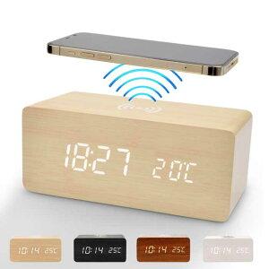 WOODクロック ワイヤレス 充電 置き時計 おしゃれ デジタル LED WOOD COLCK 置時計 ウッド リビング かわいい レトロ 北欧 木目調 アンティーク 時計 クロック デジタル時計 ledデジタル時計 木製