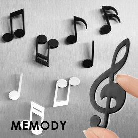 MEMODYマグネット マグネット 音符 ピアノ クオリー インテリア かわいい モノトーン シンプル QUALY おしゃれ 白 黒 あす楽