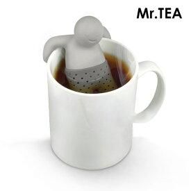 Mr.TEA ティーストレーナー アメリカ東海岸でブランド人気のブランドFRED 茶漉し 茶こし 紅茶 送料無料