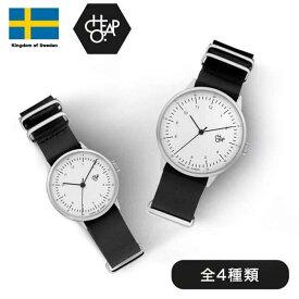 CHEAPO 北欧 腕時計 レディース メンズ ペアウォッチ 革ベルト ブランド おしゃれ デザインウォッチ ラッピング無料 スウェーデン 人気 正規品 ユニセックス かわいい かっこいい 本革 プレゼント ギフト 国内正規品 レザー チーポ CHPO シーエイチピーオー